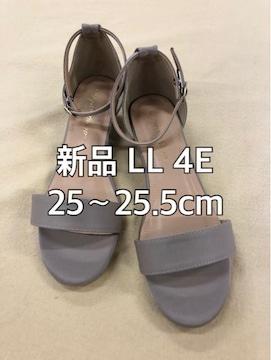 新品☆LL25〜25.5cm4Eストラップウェッジサンダル グレー☆j390