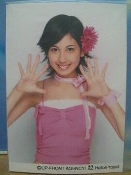 WEB限定写真 07年5月 ハロショモール店・L判2枚/梅田えりか