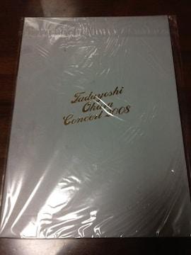 大倉忠義2008ソロコングッズ★パンフレット