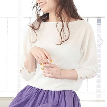 ☆ロペピクニック 薄手ニット☆