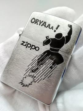 ZIPPO ORYAAA! ジッポライター