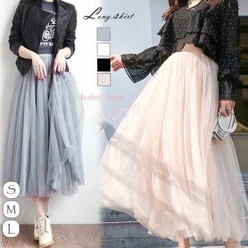 【送料無料】☆上品 体型カバー ロングチュールスカート/全4色