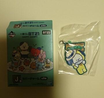 BT21 一番くじ J賞ラバーチャーム CHIMMY
