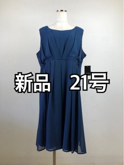 新品☆21号パーティーやお出かけ用に!細見えワンピース♪m205  < 女性ファッションの