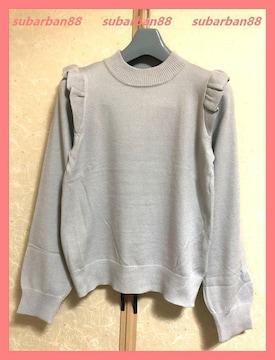 ☆アースミュージック☆新品4990円♪肩フリルレーヨンニット☆