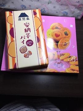 宮崎☆鹿児島の お土産のお菓子