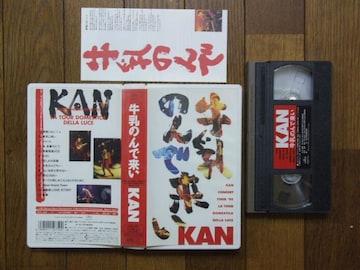 KANライブビデオVHS「'95ツアー LA TOUR DOMESTICA DELLA LUCE」新同品