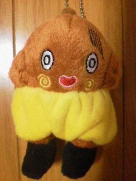新品〓納豆の妖精★ねば〜る君♪ボールチェーンマスコット