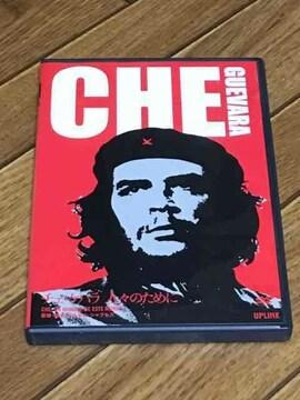 DVD  チェ・ゲバラ 人々のために  長編ドキュメンタリー