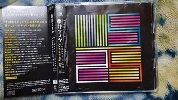 藤井フミヤ Anniversary BEST 2枚組ベスト