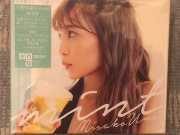 激安!超レア!☆AAA宇野実彩子/Mint☆初回盤/CD+DVD☆新品未開封
