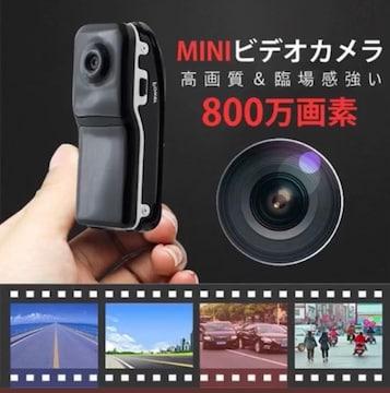 ミニDV スモールビデオカメラ