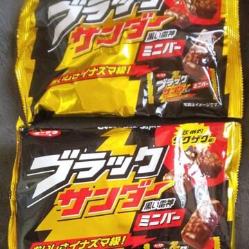 ブラックサンダーチョコレート大2袋