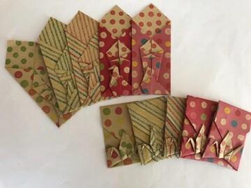 ハンドメイド 折り紙 箸袋&ポチ袋 おもてなし