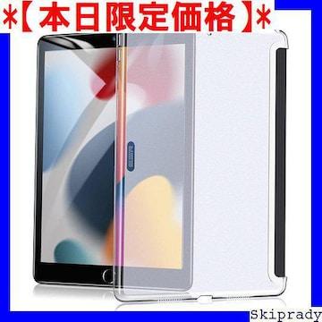 【本日限定価格】 ESR 半透明 Co 世代 iPad 51