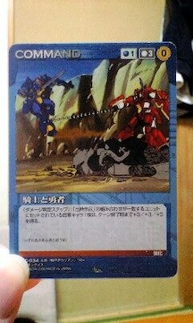 サンライズクルセイド【騎士と勇者】