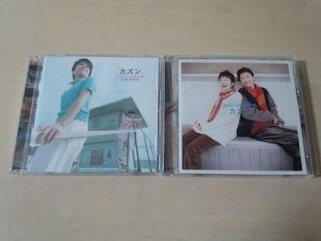 カズンCOUSIN CDアルバム2枚セット★ 冬のファンタジー