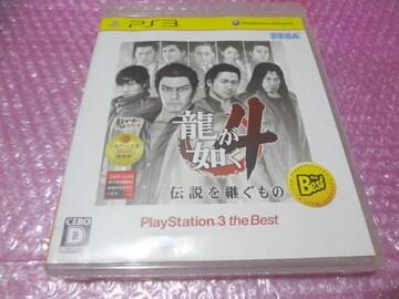 堀PS3 龍が如く4 BEST