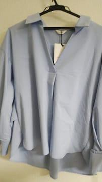 袖ボリューム抜け衿青系BL◆大きいサイズ◆70%オフ/11日迄の価格即決