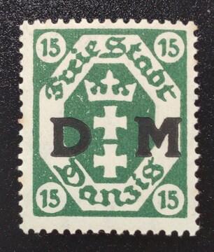 1921年ドイツ ダンッイヒ紋章図案公用切手15pf