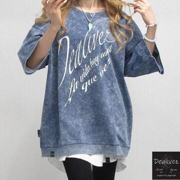 NEW最新【Dealivez】フロントロゴデニムTシャツ/プルオーバー