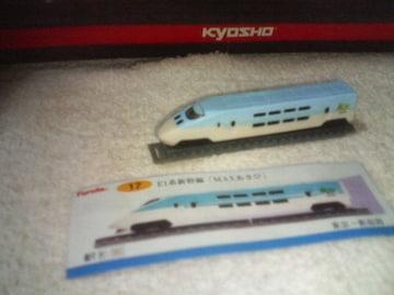 フルタ  新幹線 & 特急1 E1系    マックス  あさひ  MAX