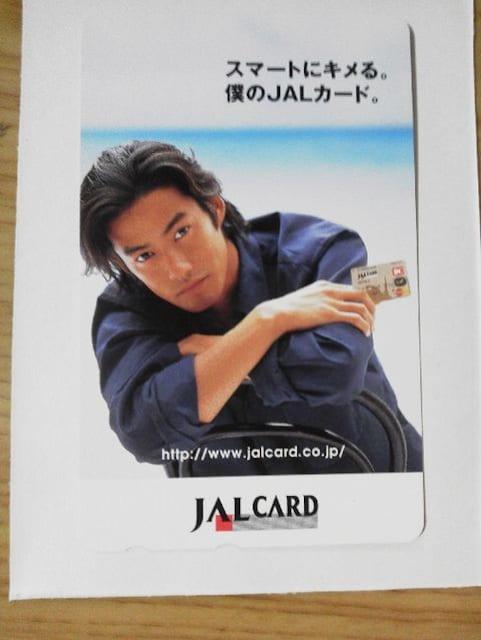 竹野内豊 テレカ  超レア/JALcard/未使用美品/送料込み  < タレントグッズの