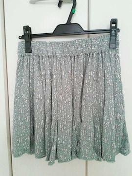 ミスティックのスカート