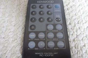 ケンウッド リモコン RC-100FM 動作確認済み オーディオ