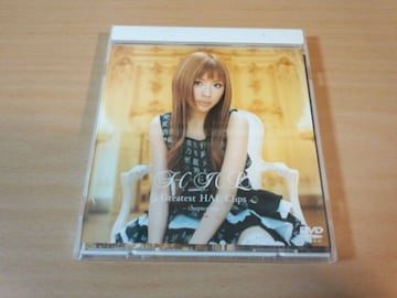 HAL DVD「Greatest HΛL Clips〜chapter one」●