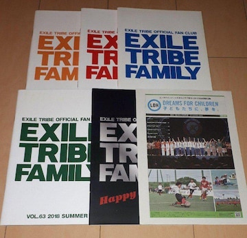 EXILE TRIBE FAMILY ファンクラブ会報 5冊セット
