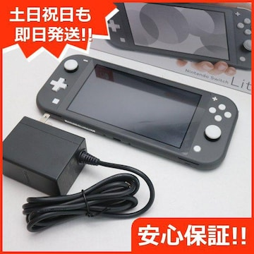 ●新品同様●Nintendo Switch Lite グレー●