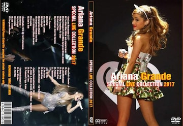 アリアナグランデ・最新2017_ライブ映像集・Ariana Grande