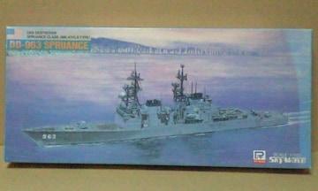1/700 ピットロード アメリカ海軍 駆逐艦 DD-963 スプルーアンス