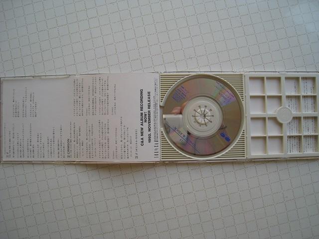 8cm CD チャゲ&アスカ  if  < タレントグッズの