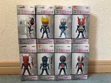 仮面ライダー コレクタブルフィギュア vol.11 全8種セット
