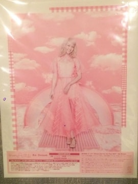 激安!超レア!☆ Dream.ami/Re: Dream☆数量生産限定盤/CD+DVD