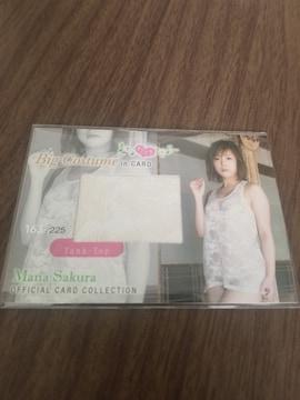 紗倉まな コスチュームカード