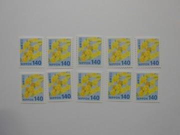140円切手20枚 91%