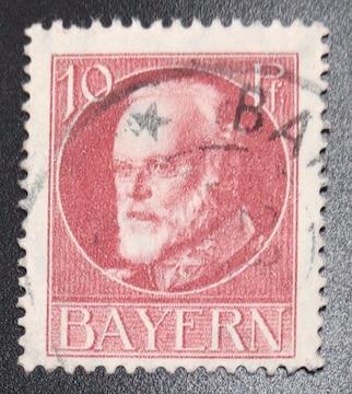1916-18年 ドイツバイエルン切手10pf 使用済み
