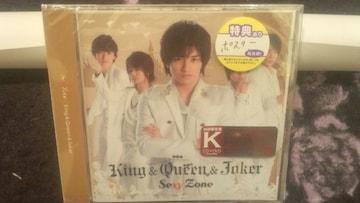 激レア!☆SexyZone/king&Queen&Joker☆初回盤K/CD+DVD+ポスター新品