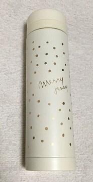 メリージェニー☆ステンレスボトル