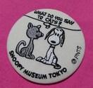 SNOOPYMUSEUMTOKYO限定刺繍ミラースヌーピーファーロンスヌーピーミュージアム東京