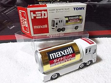 マクセル特注 赤箱 イベントカー