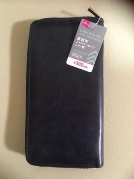 新品★DAISO長財布ファスナータイプ/レザー調・紺¥150スタ