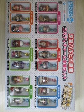 「涼宮ハルヒの憂鬱」コスプレチャーム全種セット全18種類
