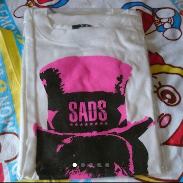 sads 清春 Tシャツ