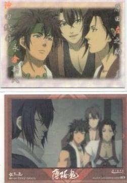 薄桜鬼★トレーディングカード 53 胎動35 原田、沖田、永倉