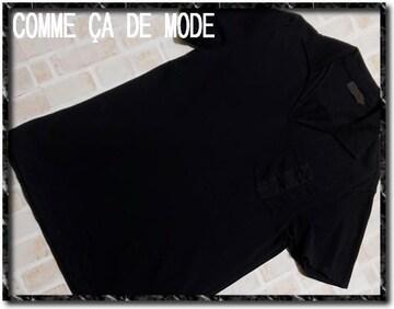 コムサデモードメン 半袖ポロシャツ 黒