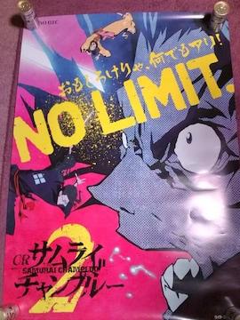 送料格安〓【パチンコ サムライチャンプルー2】非売品ポスター